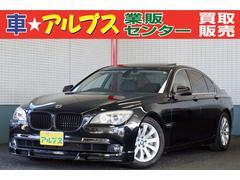 BMW750i コンフォートPKG エアロ ローダウン サンルーフ