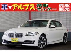 BMW523d モダン 白革 レーダークルーズ 衝突防止装置