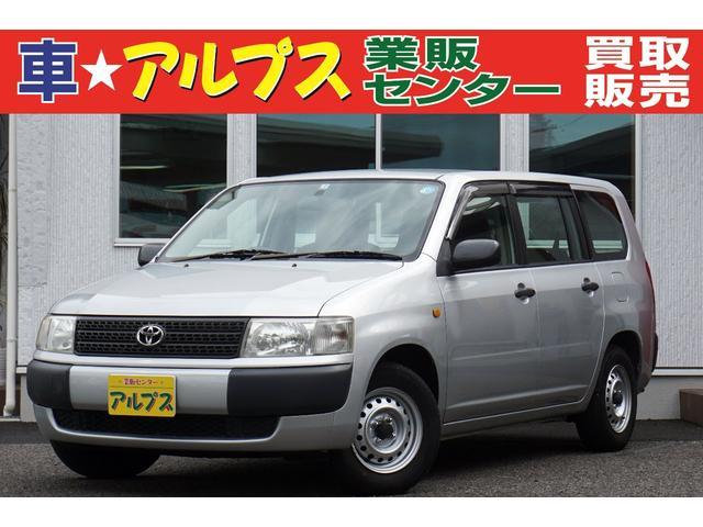 トヨタ GL 5速MT PW ABS キーレス サビ止め済