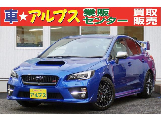 スバル STI 1オーナー 6速MT 禁煙車 Bカメラ タイヤ9分山