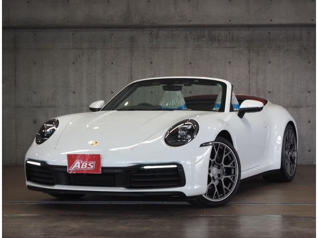 中頭郡北谷町 ABS 北谷店 ポルシェ 911 911カレラ カブリオレ 新992 白革 赤幌 エグゾースト ホワイト 100km 2020(令和2)年