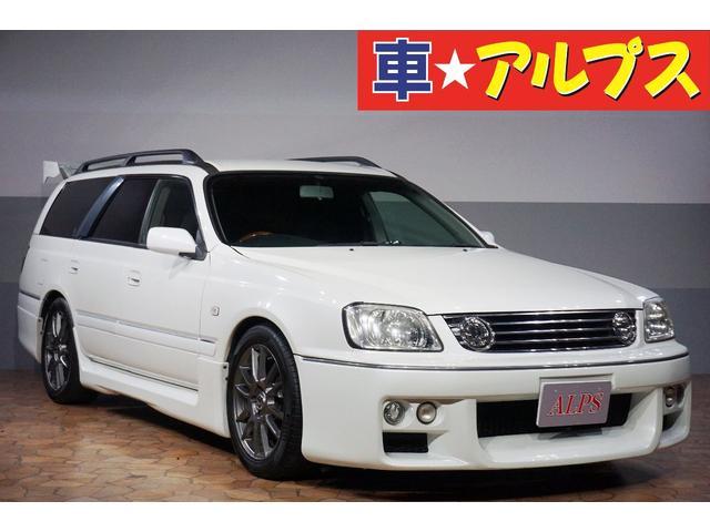 「日産」「ステージア」「SUV・クロカン」「長野県」の中古車