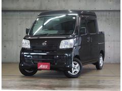 ハイゼットカーゴデッキバン 管理ユーザー様買取入庫 デッキバン 4WD ハイルーフ エアコン エアバッグ