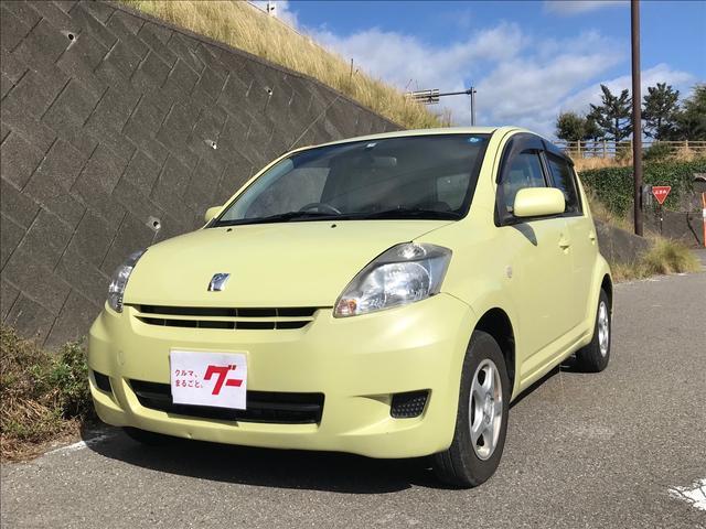 トヨタ X イロドリ AT AW オーディオ付 コンパクトカー