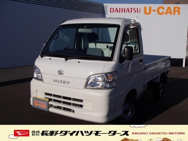 エアコン・パワステ スペシャル 4WD タイヤ新品(1枚目)