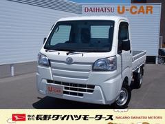 ハイゼットトラックスタンダード 4WD エアコン パワステ 当社社用車使用