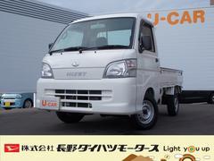 ハイゼットトラック農用スペシャル4WD 5MT AC PS 作業灯 板バネ4枚