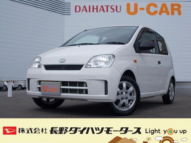 ダイハツ A 5速マニュアル 商用車 3ドア