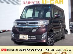タントカスタムX トップエディションSAII ナビ付
