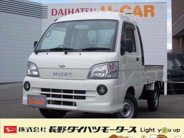 ダイハツ ジャンボ 4WD 5MT エアコン パワステ