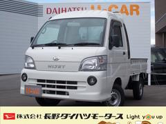 ハイゼットトラックジャンボ 4WD 5MT エアコン パワステ
