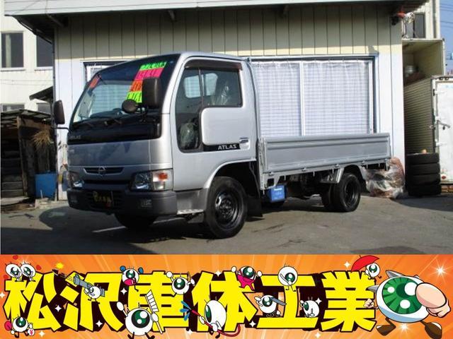 日産 ロングスーパーローDX 5速MT ディーゼル ETC CD