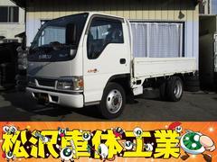エルフトラック4.8ディーゼル フルフラットロー 4WD 八都県市適合車