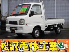 サンバートラックTC プロフェッショナル 4WD