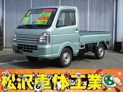 キャリイトラック農繁スペシャル 4WD 5MT 届出済未使用車