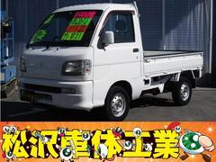 ハイゼットトラックスペシャル 農用パック 4WD MT