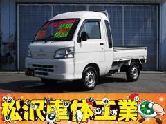 ハイゼットトラックジャンボ 4WD エアコン パワステ 5速マニュアル