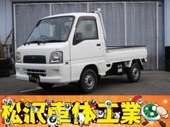 サンバートラックTC プロフェッショナル 4WD エアコン