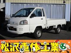 ライトエーストラックロングシングルジャストローDX 4WD