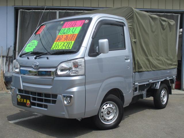 ダイハツ ハイゼットトラック エクストラ 4WD 幌付き ETC
