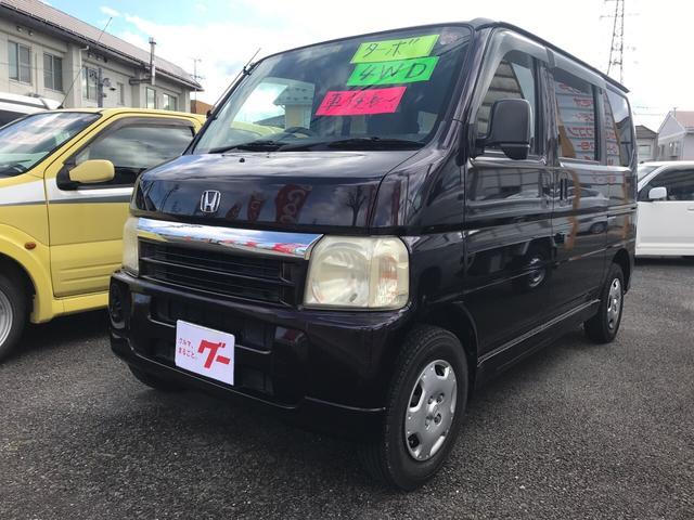 ホンダ Mターボ 4WD オートマ CDデッキ 検R3年7月まで