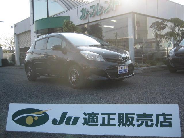 トヨタ F スマートストップパッケージ