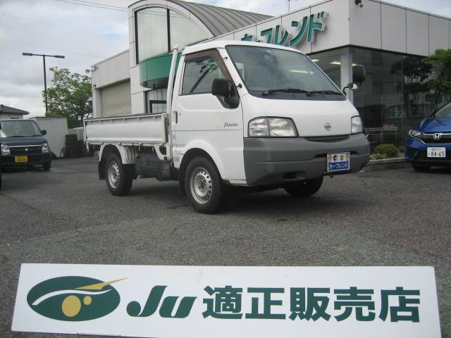 日産 4WD 0.85t 5速マニュアル パワステ