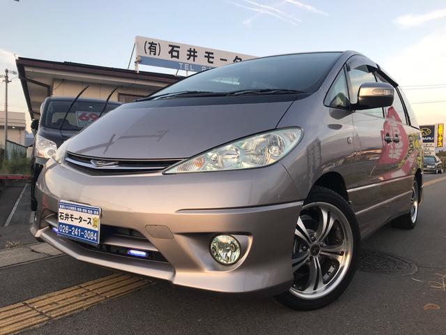 トヨタ アエラス プレミアム 2WD サンルーフ 両側電動ドア ナビ