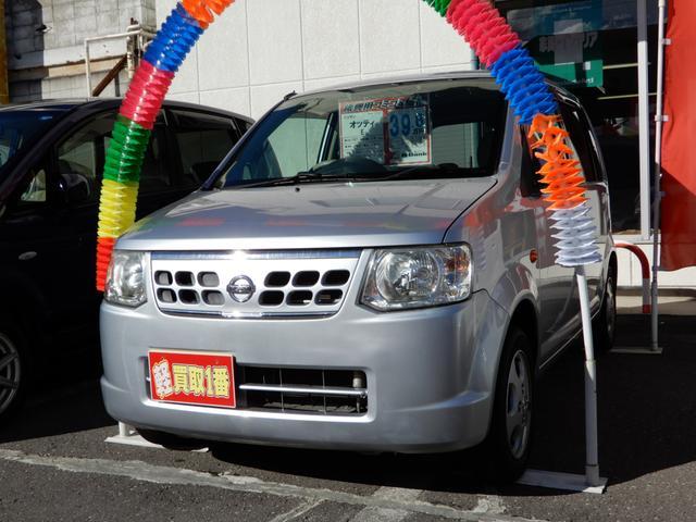 日産 E 2WD インパネAT CDMD キーレス 電動格納ミラー