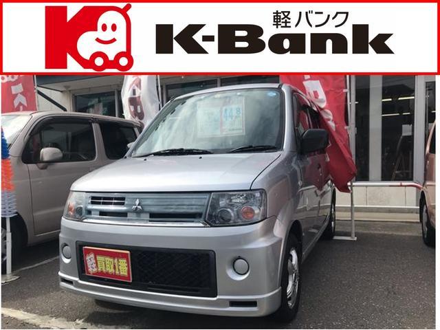 三菱 S ナビ AW AC オーディオ付 キーレス