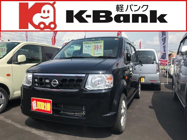 日産 S ナビ 軽自動車 黒 整備付 車検整備付 AT AC AW