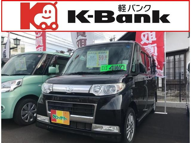 カスタムVセレクション 軽自動車 4WD ブラックマイカ