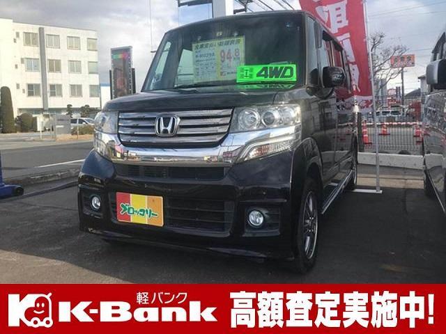 ホンダ G・ターボパッケージ ナビ 軽自動車 ETC 4WD 黒