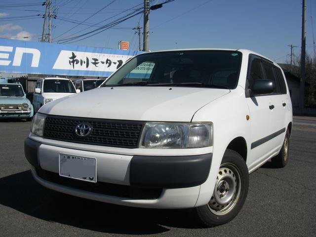 トヨタ F エクストラパッケージ 4WD