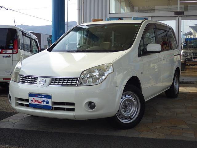 日産 20S 4WD CVT車 サンルーフ付