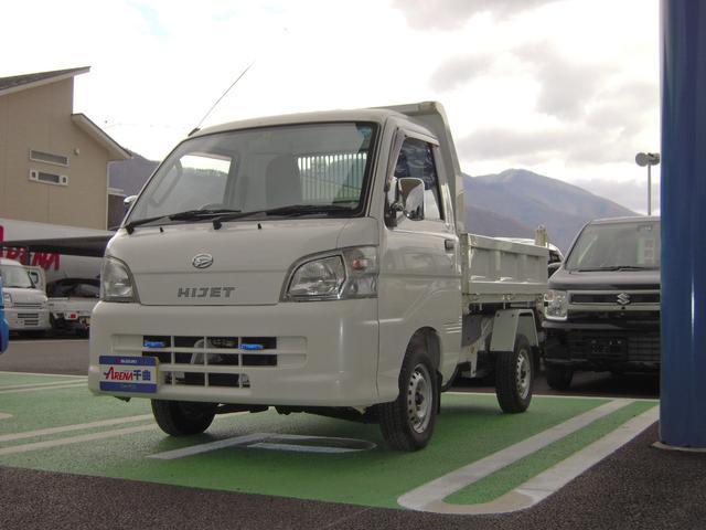 ダイハツ 多目的ダンプ 4WD 5MT ワンオーナー