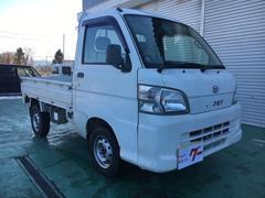ハイゼットトラックスペシャル 4WD 5MT パワステ タイベル交換済