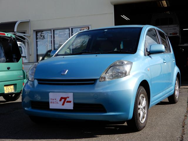 トヨタ 4WD ETC イオンクリーン スマートキー ナビ付き