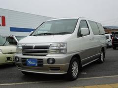 キャラバンエルグランドV 4WD