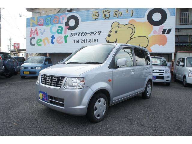 三菱 MX 4WD ナビ TV シートヒーター ETC