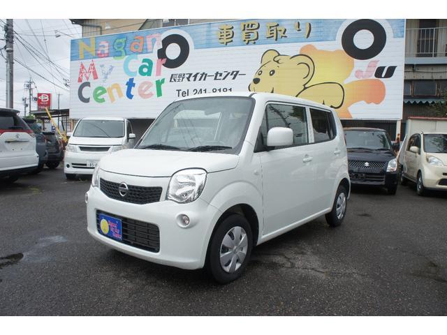 日産 S FOUR 4WD シートヒーター CD キーレス