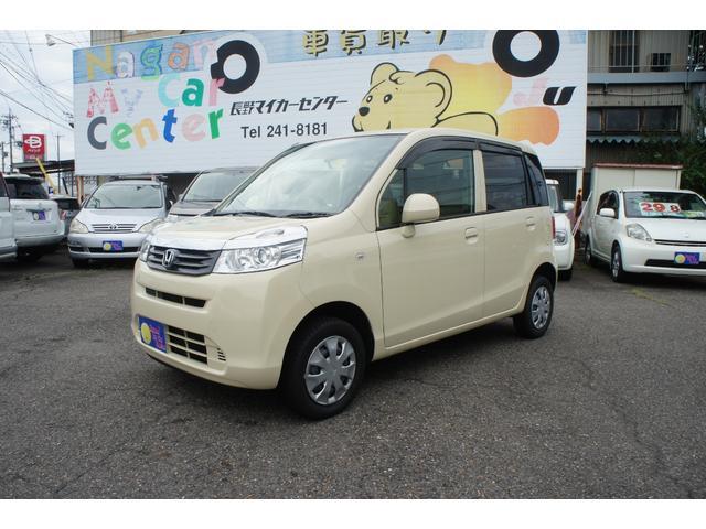 ホンダ C 4WD ナビ TV キーレス ABS