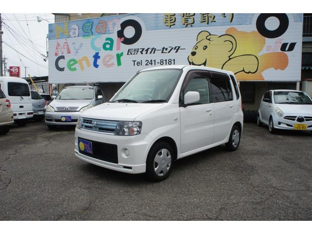 三菱 G 4WD シートヒーター CD キーレス ABS