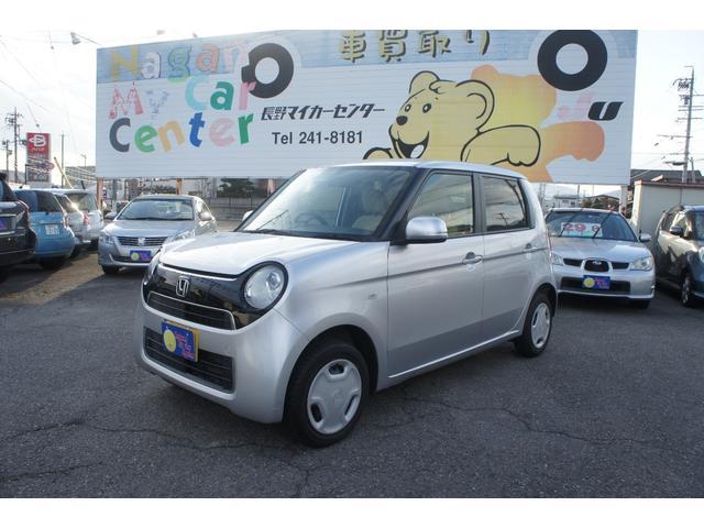 ホンダ G 4WD ナビ ETC アイドリングストップ