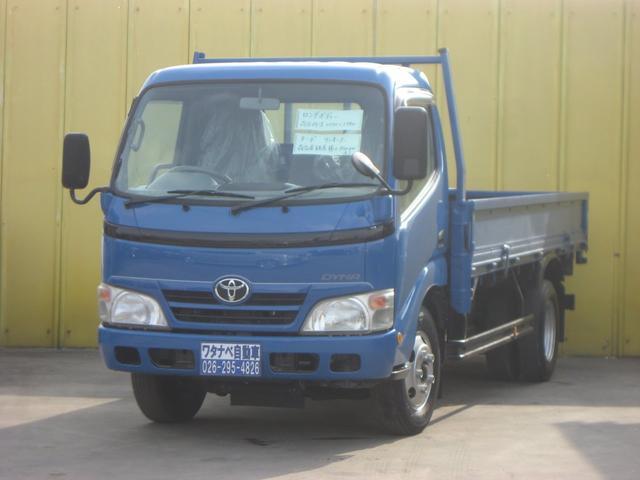 トヨタ 3t 標準 ロング 高床 平ボディ ターボ NOx・PM適合