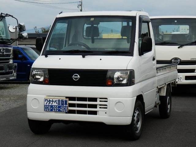 日産 DX 4WD HI/LO切替式 5速 夏冬タイヤ付