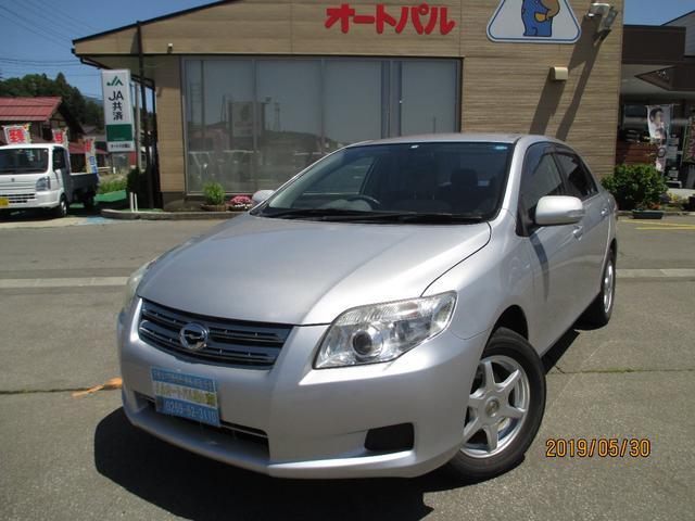 トヨタ X HIDセレクション