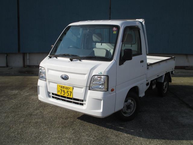 「スバル」「サンバートラック」「トラック」「長野県」の中古車