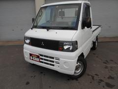ミニキャブトラックTL エアコン パワステ 4WD