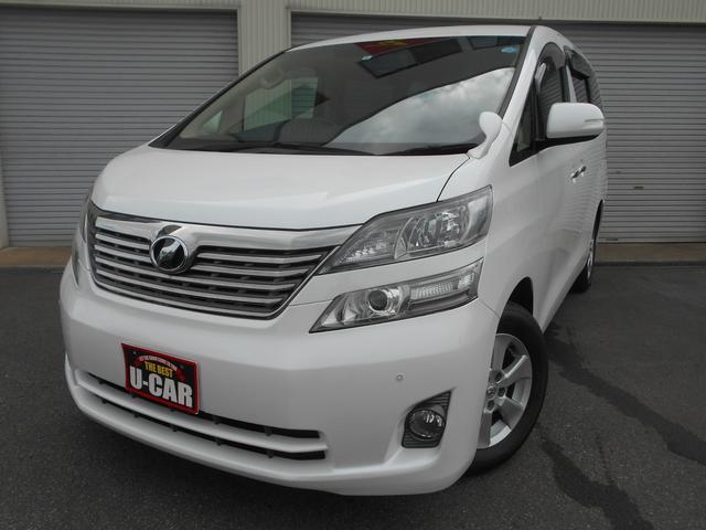 トヨタ 2.4V 4WD 両側パワードア ナビ TV